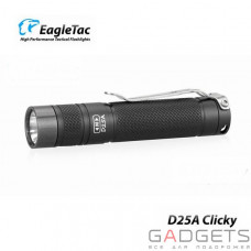 Ліхтарик Eagletac D25A XM-L2 U4 (229 Lm)