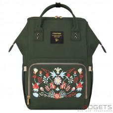 Рюкзак для мамы Sunveno Diaper Bag Dark Green Embroidery