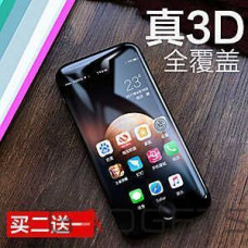Защитное стекло Baseus Silk printing 3D Anti Soft Tempered Glass для iPhone 6 Plus/6S Plus Black (SGAPIPH6SP-DE01)