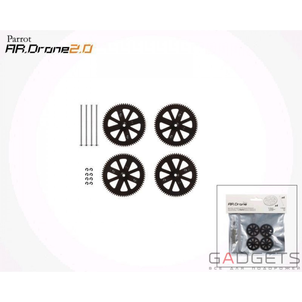 Фото Шестерни и штоки Parrot Ar. Drone 2.0 Gears + Shafts Set (PF070047AB)