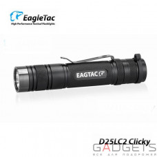 Фонарь Eagletac D25LC2 Nichia 219C CRI 92 (600 Lm)