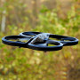 Квадрокоптер Parrot AR. Drone 2.0 Elite Edition Sand (PF721820BI) Официальная гарантия фото 8