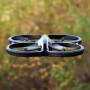 Квадрокоптер Parrot AR. Drone 2.0 Elite Edition Sand (PF721820BI) Официальная гарантия фото 9