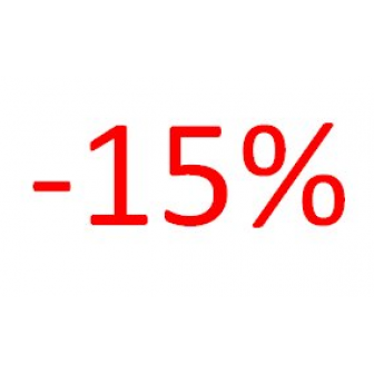 Скидка на MUB -15%