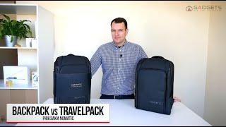 Порівняння рюкзаків Nomatic Travel Pack та Nomatic Backpack