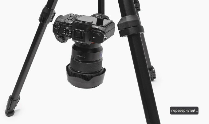 Peak Design Tripod