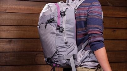 Рюкзак Osprey Kresta 20 Twilight Grey WS/WM, серый